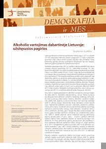 Demografija ir mes. 2012 m. Nr. 7