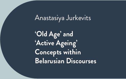 Anastasiya Jurkevits doctoral dissertation defence